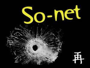 So-net弾