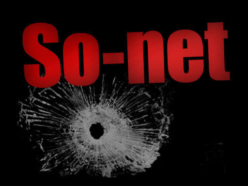 so-net弾が販売再開