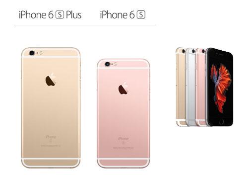 iPhone6s発表